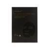Bio Cellular Firming Mask