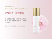Age Defying Damask Rose Whitening Cleanser