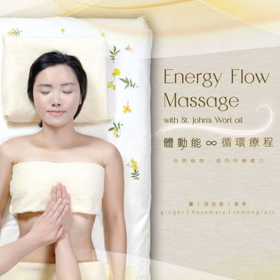 Engergy Flow Massage