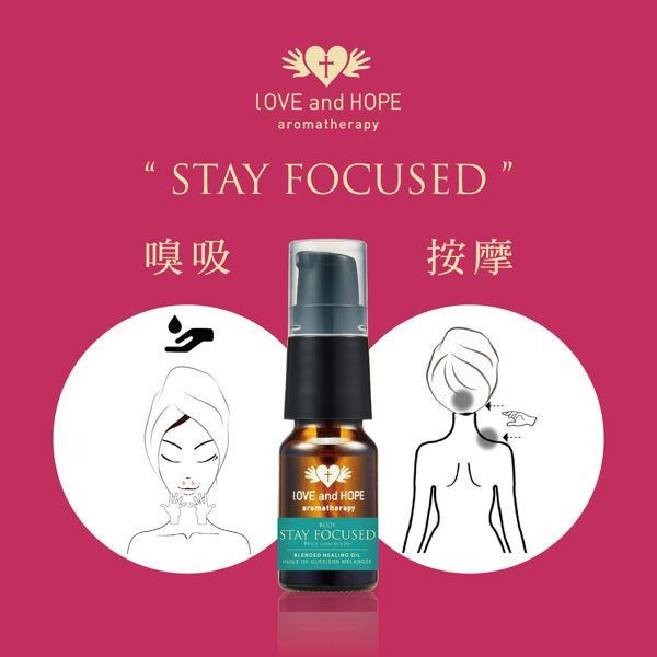 Stay Focused Blended Healing Oil