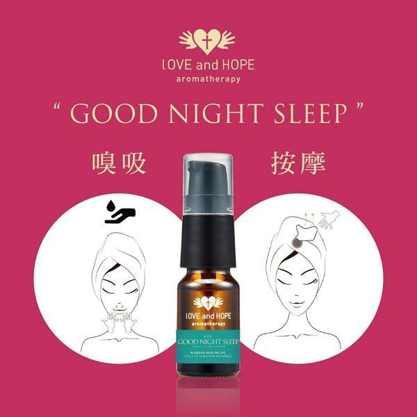 Good Night Sleep Blended Healing Oil