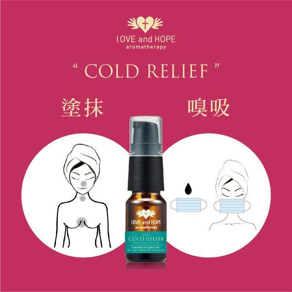 Cold Relief Blended Healing Oil