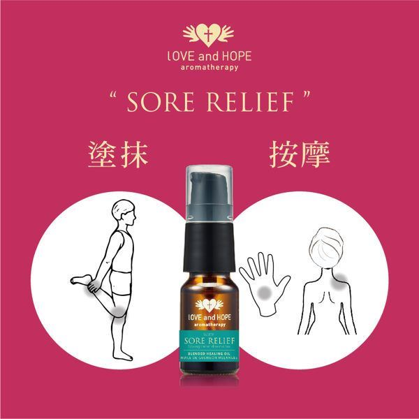 Sore Relief Blended Healing Oil