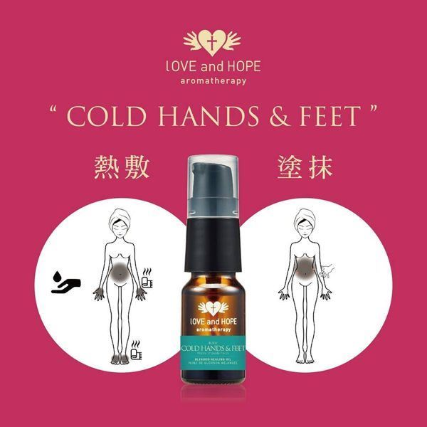 Cold Hands & Feet Blended Healing Oil