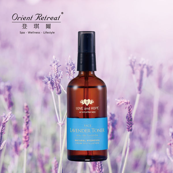 Love and Hope Lavender Toner