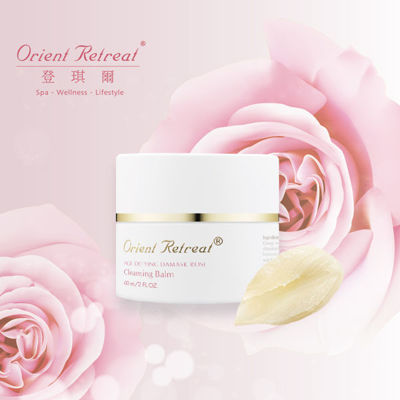 Age Defying Damask Rose Cleansing Balm
