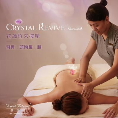 Crystal Revive Massage