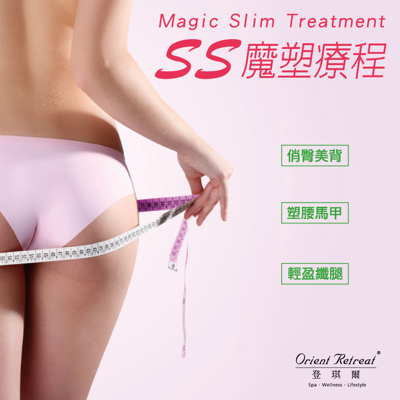 Magic Slim Treatment